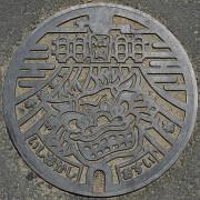 茨城県石岡市