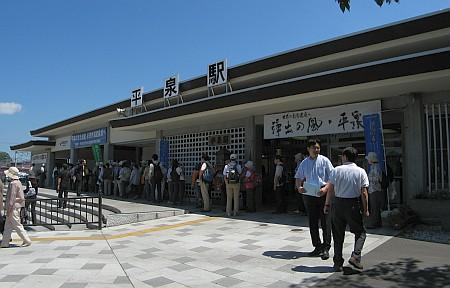 駅からマンホール » 世界遺産候補 ~ 岩手県平泉町