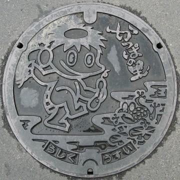 茨城県牛久市