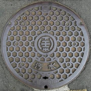東京都八王子市