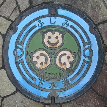 長野県諏訪郡富士見町