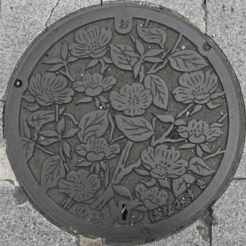 埼玉県蓮田市