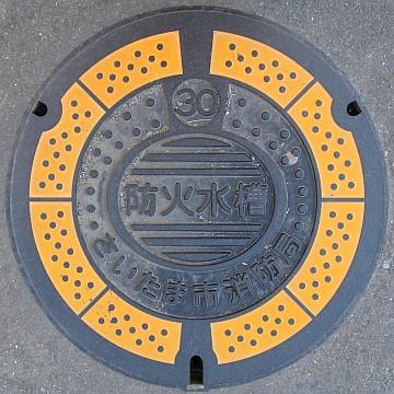 日豊金属工業株式会社