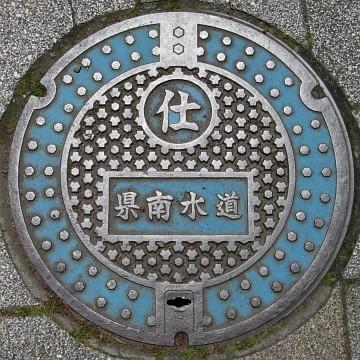 埼玉県南水道企業団