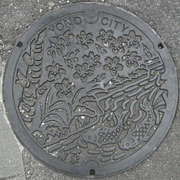 埼玉県与野市