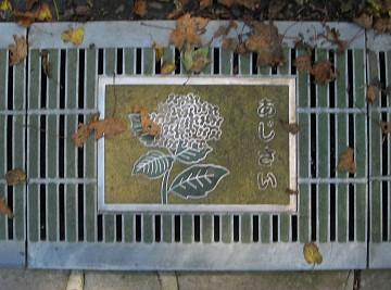 青森県東津軽郡三厩村