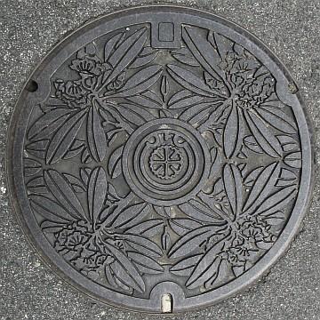 山形県米沢市