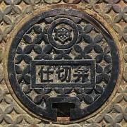 秋田県本荘市