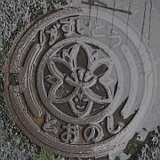 岩手県遠野市