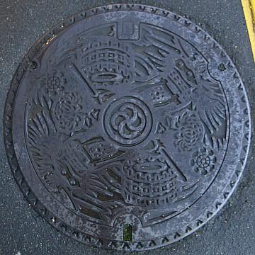 岩手県花巻市