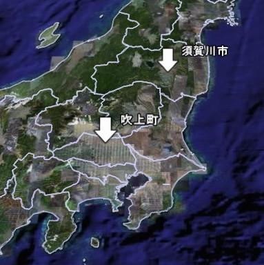 須賀川市と吹上町