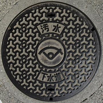 福島県須賀川市