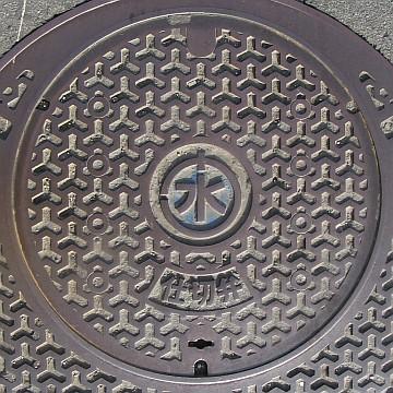 神奈川県営水道