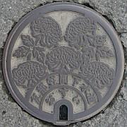 友部・笠間広域下水道組合