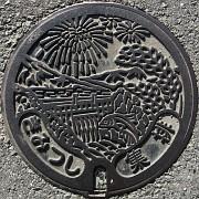 千葉県君津市
