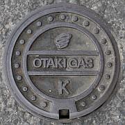 大多喜ガス株式会社
