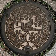 青森県南津軽郡平賀町