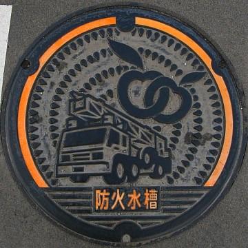 青森県弘前市