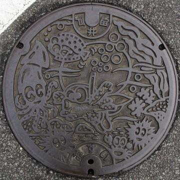 北海道亀田郡戸井町