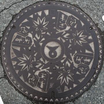 山形県天童市