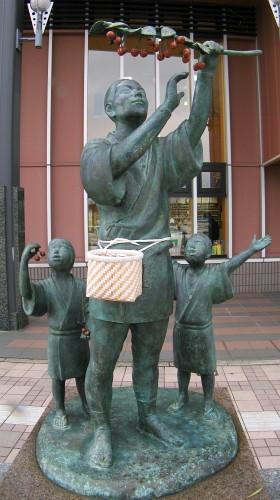 佐藤栄助翁と子供たち