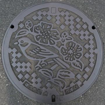 東京都保谷市