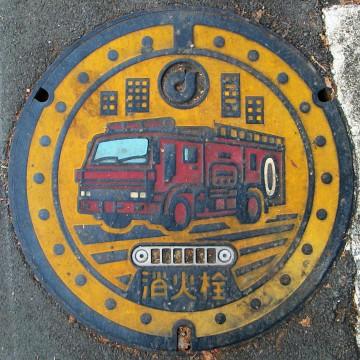 東京都東久留米市