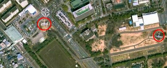 航空公園駅と航空記念公園