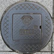 埼玉県所沢市