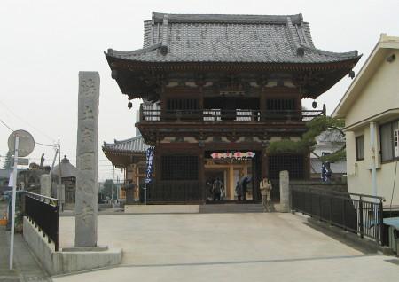 円心寺山門