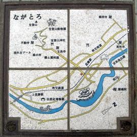 埼玉県秩父郡長瀞町
