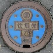 埼玉県秩父郡荒川村