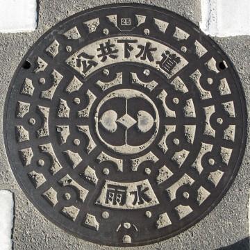 千葉県八街市