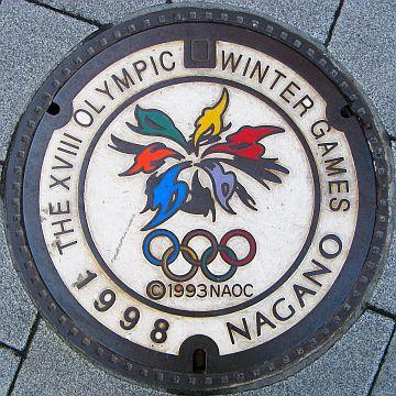 長野県長野市 こちらの蓋は長野オリンピックの開催を記念した蓋。シンボルマークと「TH... 駅か