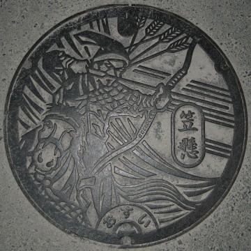 群馬県新田郡笠懸町
