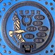 静岡県賀茂郡東伊豆町