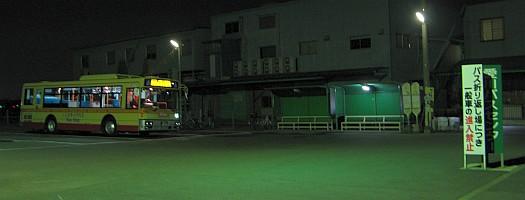 愛川バスセンター