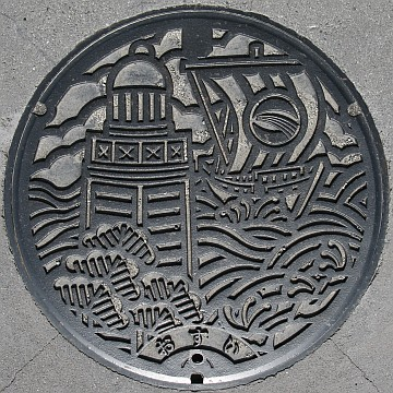 山形県酒田市