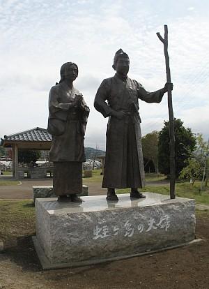 蛭ヶ島の夫婦
