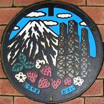 静岡県田方郡韮山町
