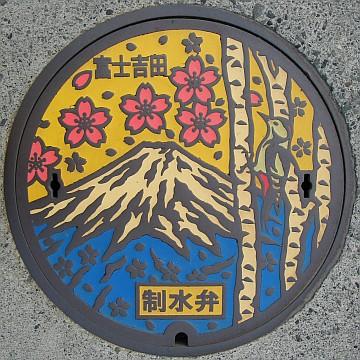 山梨県富士吉田市