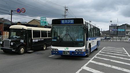碓氷線専用バス