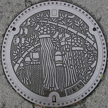 愛知県安城市