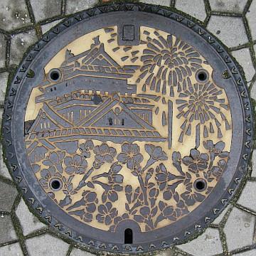 愛知県岡崎市