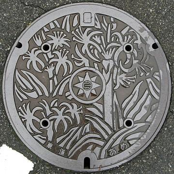 神奈川県横須賀市