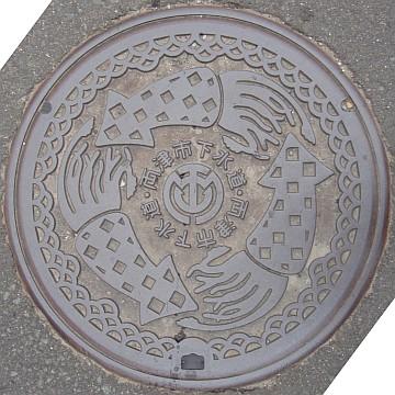 新潟県両津市