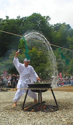 那須波切不動尊火祭り