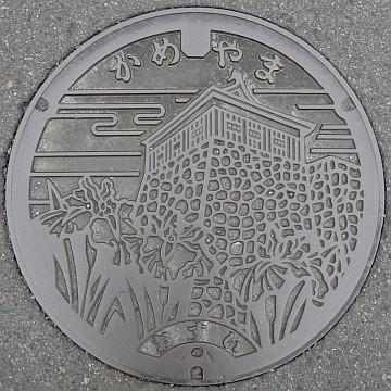 三重県亀山市
