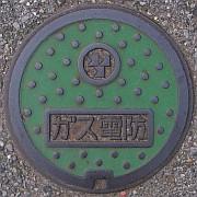 千葉県習志野市
