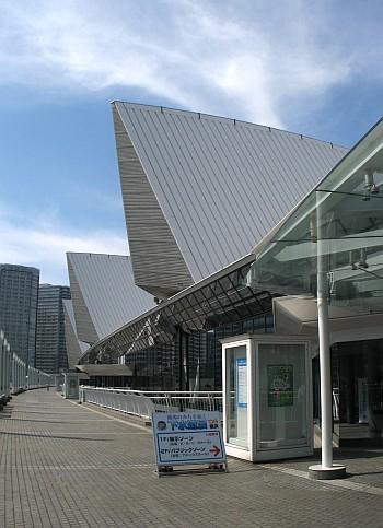 下水道展'08 横浜